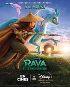 Raya and the Last Dragon - Argentinian Movie Poster (xs thumbnail)