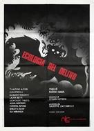 Reazione a catena - Italian Movie Poster (xs thumbnail)