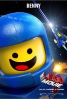The Lego Movie - Italian Movie Poster (xs thumbnail)