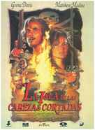 Cutthroat Island - Spanish Movie Poster (xs thumbnail)