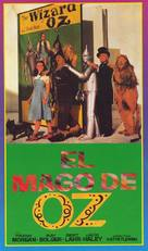 The Wizard of Oz - Spanish Movie Poster (xs thumbnail)