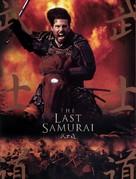 The Last Samurai - Key art (xs thumbnail)