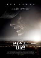The Mule - South Korean Movie Poster (xs thumbnail)