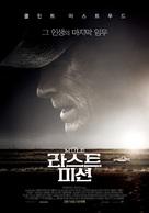 The Mule - South Korean Movie Poster (xs thumbnail)