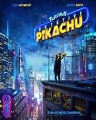 Pokémon: Detective Pikachu - Portuguese Movie Poster (xs thumbnail)