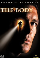 The Body - German DVD cover (xs thumbnail)