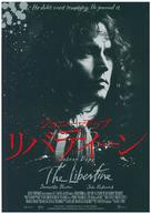 The Libertine - Japanese Movie Poster (xs thumbnail)