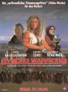 Knights - German Movie Poster (xs thumbnail)