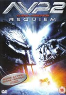 AVPR: Aliens vs Predator - Requiem - British DVD movie cover (xs thumbnail)
