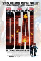 The Deal - Movie Poster (xs thumbnail)