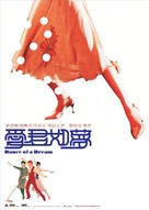 Oi gwan yue mung - Hong Kong Movie Poster (xs thumbnail)