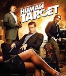 """Human Target"" - Blu-Ray movie cover (xs thumbnail)"