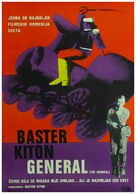 The General - Yugoslav Movie Poster (xs thumbnail)