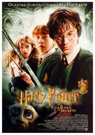 Harry Potter and the Chamber of Secrets - Italian Movie Poster (xs thumbnail)