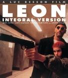 Léon - Japanese Movie Cover (xs thumbnail)