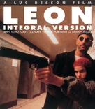 Léon: The Professional - Japanese Movie Cover (xs thumbnail)