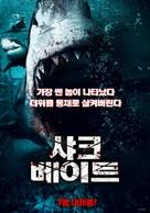 6-Headed Shark Attack - South Korean Movie Poster (xs thumbnail)