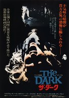The Dark - Japanese Movie Poster (xs thumbnail)