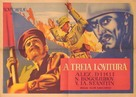 Tretiy udar - Romanian Movie Poster (xs thumbnail)