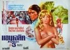 Indomptable Angèlique - Thai Movie Poster (xs thumbnail)