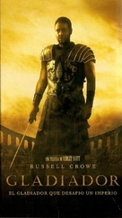 Gladiator - Argentinian VHS cover (xs thumbnail)