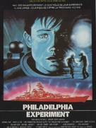 The Philadelphia Experiment - French Movie Poster (xs thumbnail)
