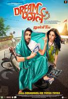 Dream Girl - Indian Movie Poster (xs thumbnail)