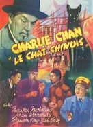 Charlie Chan in The Chinese Cat - Belgian Movie Poster (xs thumbnail)