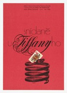 Breakfast at Tiffany's - Czech Re-release movie poster (xs thumbnail)