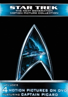 Star Trek: Insurrection - DVD cover (xs thumbnail)