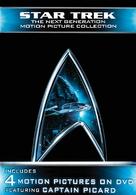 Star Trek: Insurrection - DVD movie cover (xs thumbnail)