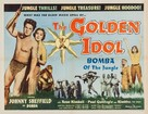 The Golden Idol - Movie Poster (xs thumbnail)