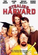 Stealing Harvard - DVD movie cover (xs thumbnail)