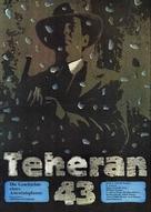 Tegeran-43 - German Movie Poster (xs thumbnail)