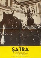Tabor ukhodit v nebo - Romanian Movie Poster (xs thumbnail)