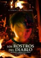 Byeonshin - Mexican Movie Poster (xs thumbnail)