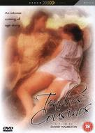 Tendres cousines - British DVD cover (xs thumbnail)