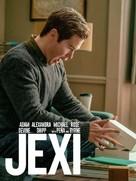 Jexi - Turkish Movie Poster (xs thumbnail)