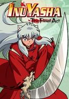 """Inuyasha"" - DVD movie cover (xs thumbnail)"