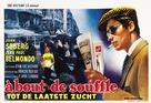 À bout de souffle - Belgian Movie Poster (xs thumbnail)