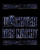 Nochnoy dozor - German Logo (xs thumbnail)