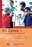 Ali Zaoua, prince de la rue - German poster (xs thumbnail)