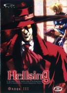 """Herushingu"" - French DVD movie cover (xs thumbnail)"