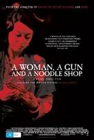 San qiang pai an jing qi - Australian Movie Poster (xs thumbnail)