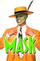 The Mask - poster (xs thumbnail)
