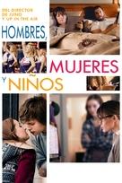 Men, Women & Children - Argentinian DVD movie cover (xs thumbnail)