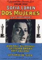 La ciociara - Spanish Movie Poster (xs thumbnail)