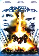 Android Apocalypse - Czech DVD movie cover (xs thumbnail)