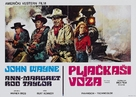 The Train Robbers - Yugoslav Movie Poster (xs thumbnail)