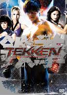 Tekken - Japanese DVD cover (xs thumbnail)